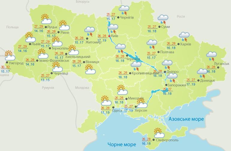 На неделе жара в Украине немного ослабнет, пройдут дожди и грозы: карта погоды