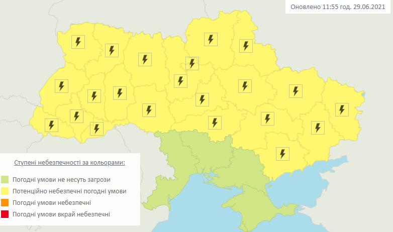 В Україні оголосили штормове попередження: очікуються грози і град