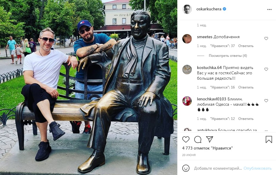 """Российскому актеру из """"Улиц разбитых фонарей"""" запретили въезд в Украину на три года"""