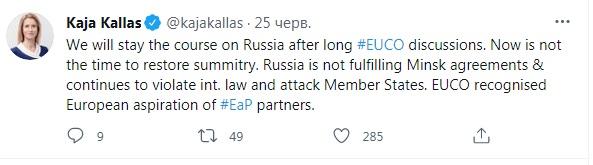 """""""Рішення ЄС було дуже чітким"""". Прем'єрка Естонії відкинула ідею Меркель про саміт із Путіним"""