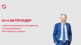 Украина может стать независимой от импорта газа. Цена вопроса …