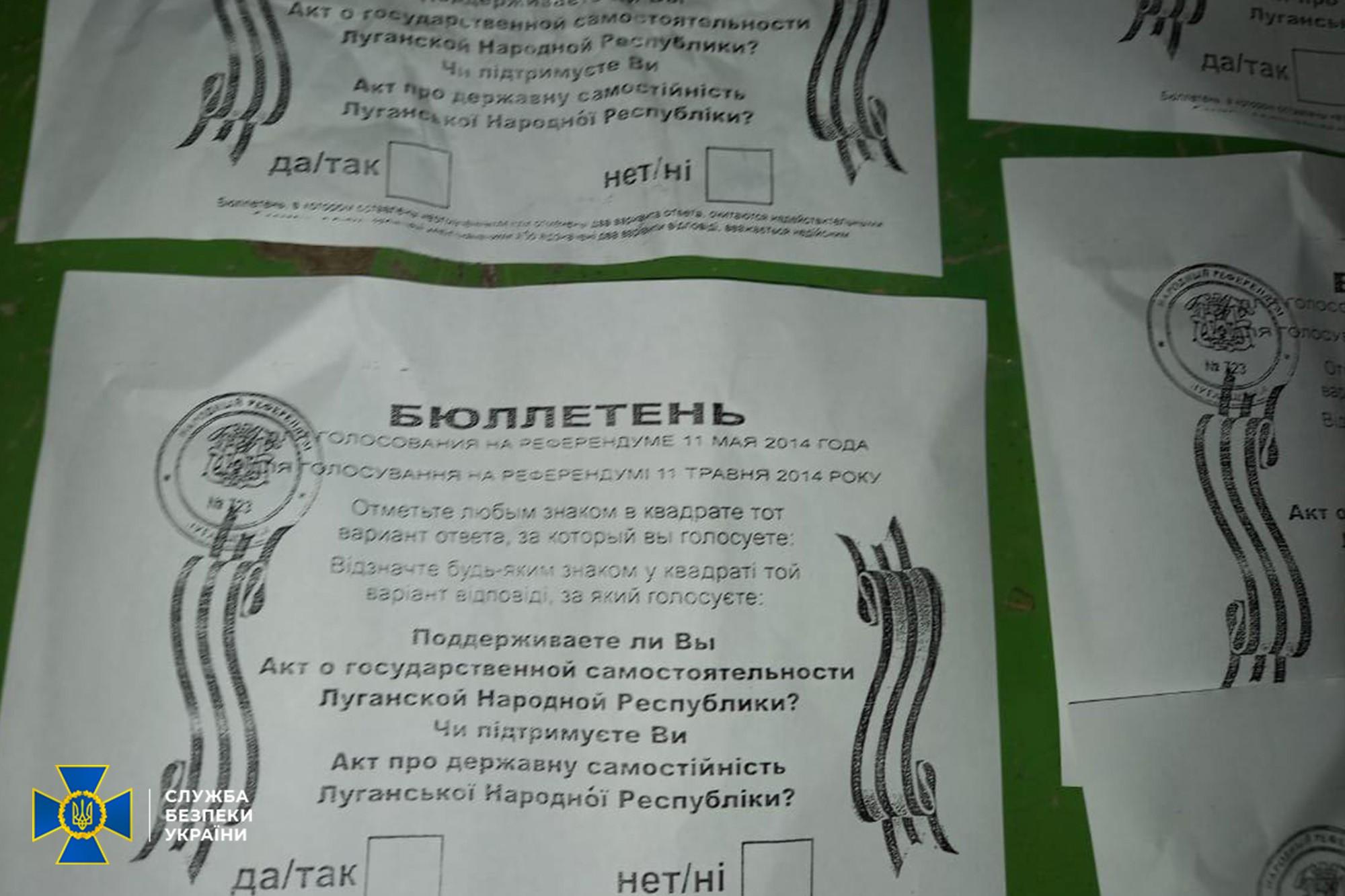 СБУ заявила, що заманила в Україну і затримала організатора псевдореферендуму на Донбасі