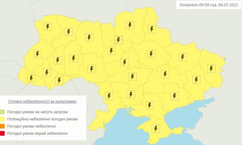 Спасатели предупреждают о плохой погоде: в Украине ожидают грозы, град и шквалы – карта