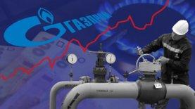 Почему в Европе и Украине рекордно выросли цены на газ? Виноват Г…