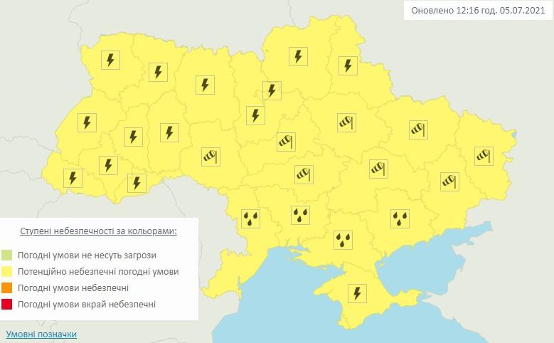 Спасатели предупреждают о грозах, ливнях, граде и шквалах в Украине – карта