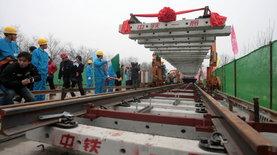 Украина и Китай пописали соглашение о финансировании инфраструкту…