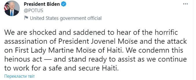Шокирован и готов помогать. Байден отреагировал на убийство президента Гаити