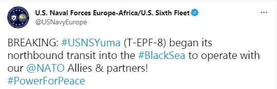 В Черное море идет транспортно-десантный корабль США USNS Yuma