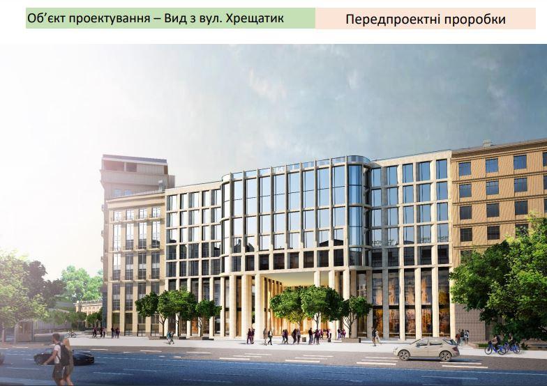 Новый макет проекта, фото: инфрмационное письмо Грааль, адресованное в Киевсовет