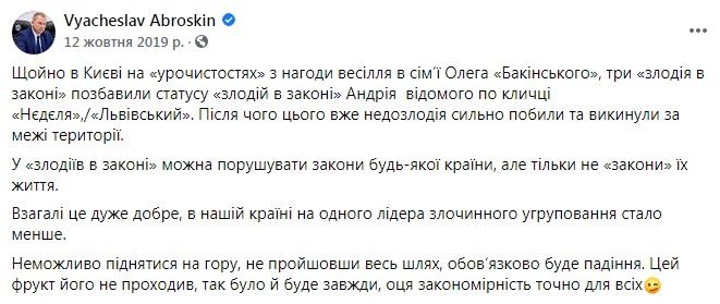 """В Болгарии взяли известного """"вора в законе"""" из списка СНБО по прозвищу Андрей Львовский"""