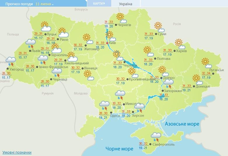 Прогноз погоди на вихідні: Спека не відступить, пройдуть грозові дощі – карта