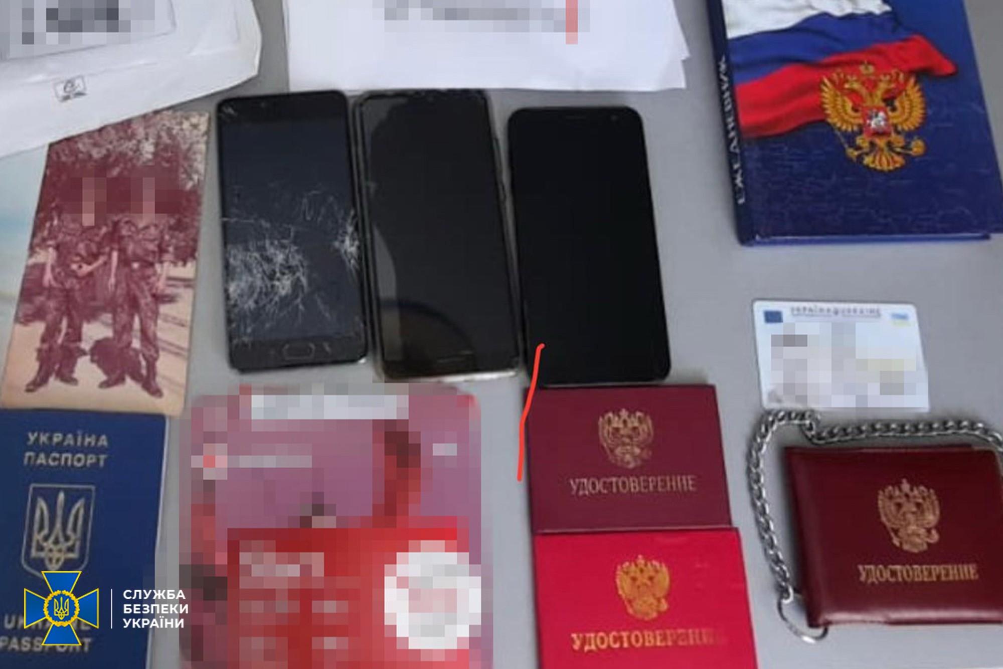 #новости   СБУ: Контрразведка задержала агента ГРУ России в Кировоградской области – фото - новости Украины, Происшествия