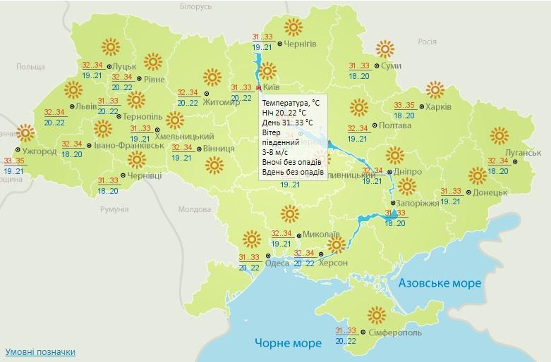 У Києві побито 100-річний температурний рекорд. Такої нічної спеки ще не спостерігали