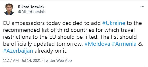 В ЕС решили открыть границы для украинцев – Радио Свобода