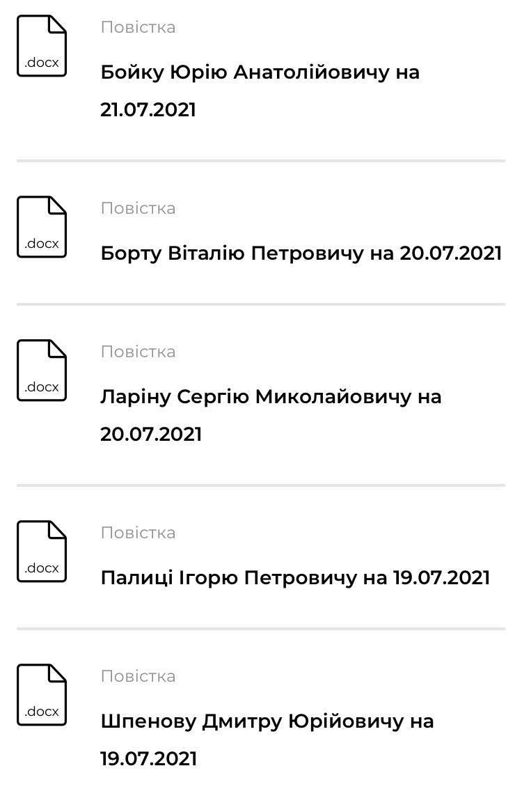 Флот России в Крыму. СБУ вызвала на допрос Бойко, Палицу и еще трех нардепов