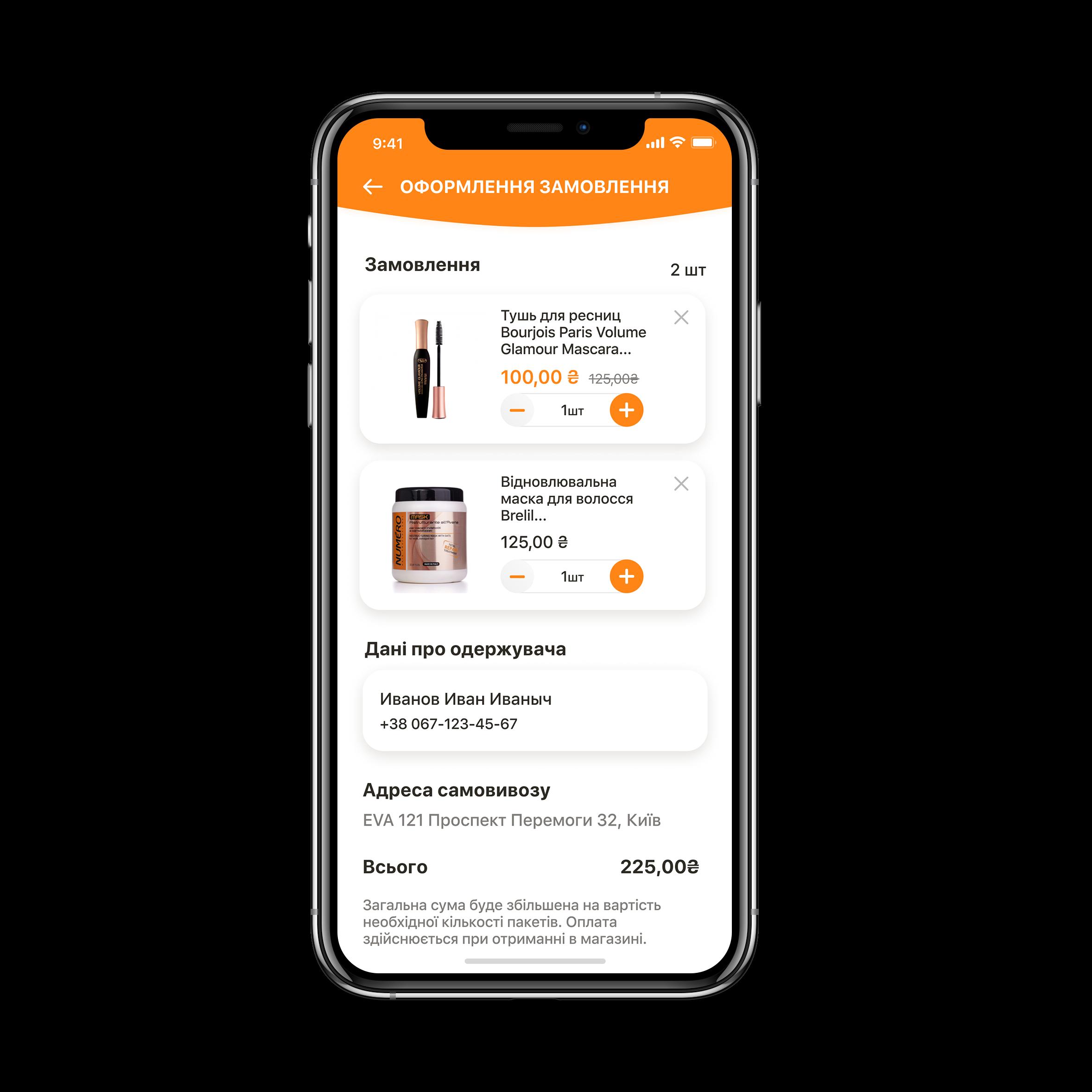 """Безопасный шопинг вместе с EVA: что такое сервис """"EVA клик"""" и как он работает"""