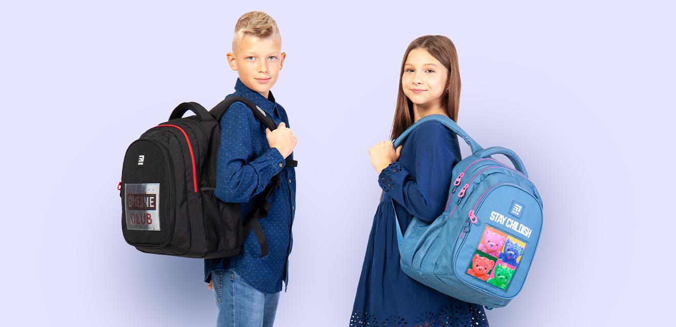 Як вибрати крутий підлітковий рюкзак для навчання, хобі та прогулянок