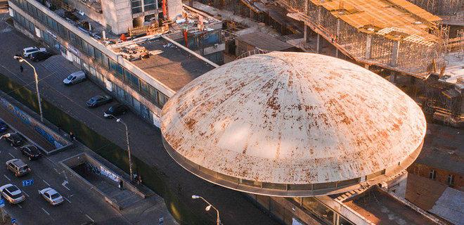 Літаюча тарілка, Фото: Kami / mywanderlust.pl