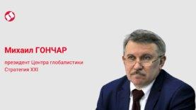 Польша не прогнулась перед путинским лобби: Россия не увеличит пр…