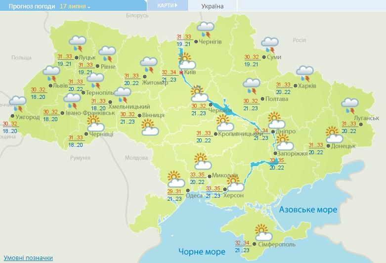 Прогноз погоды на выходные: Жара до +36, местами пройдут грозовые дожди – карта
