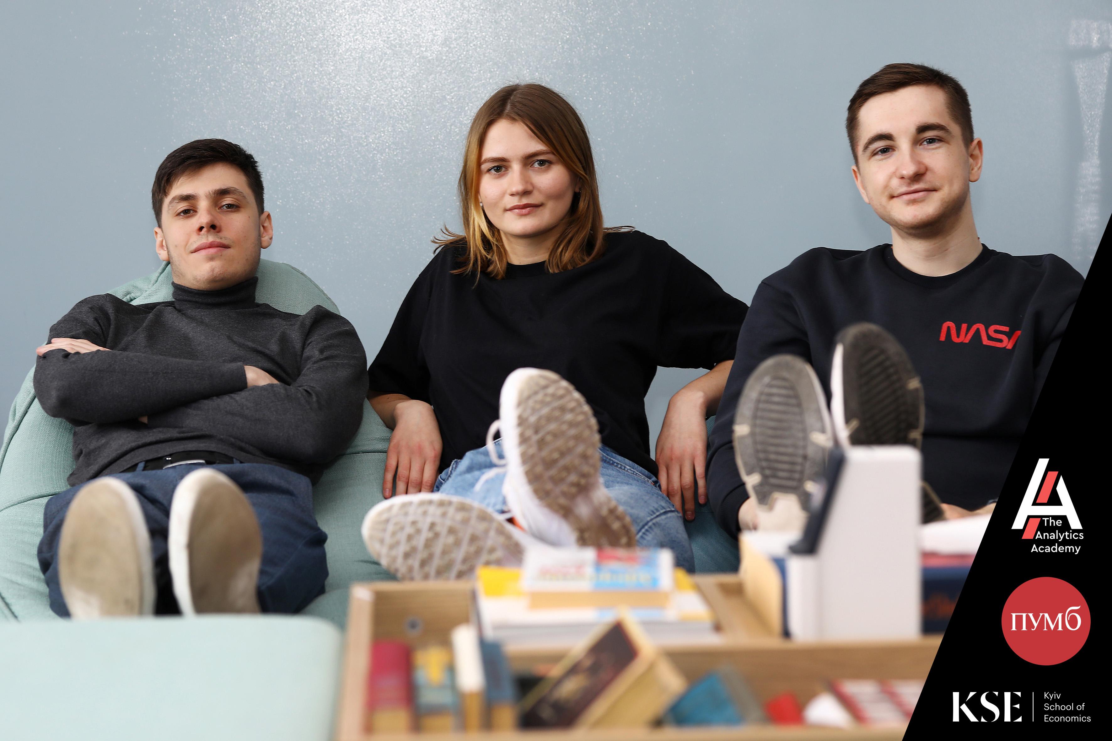 ПУМБ продолжит инвестировать в образование молодежи с проектом Академия Аналитики