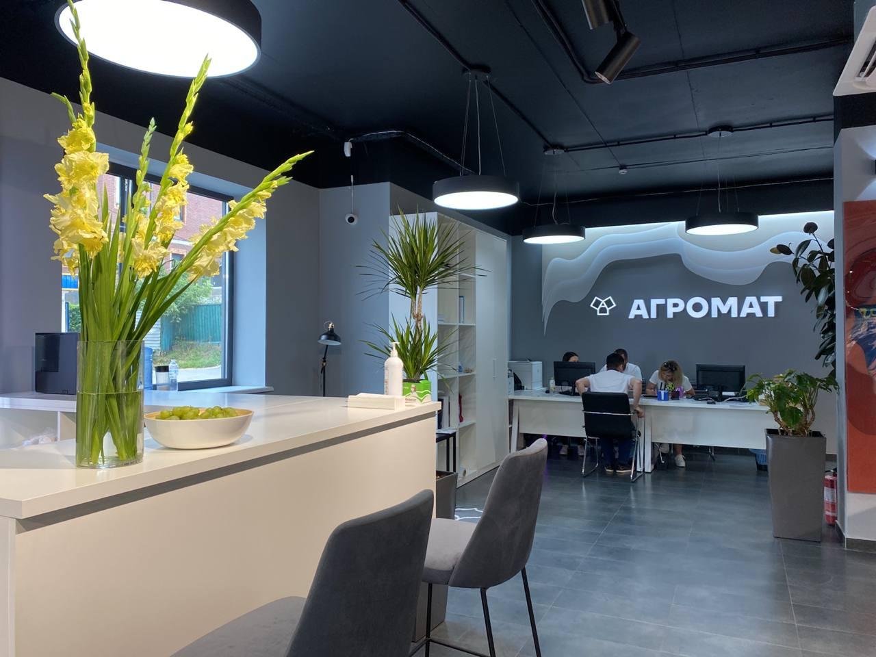 Киев расширяет рынок керамики: открывается новое торговое пространство АГРОМАТ