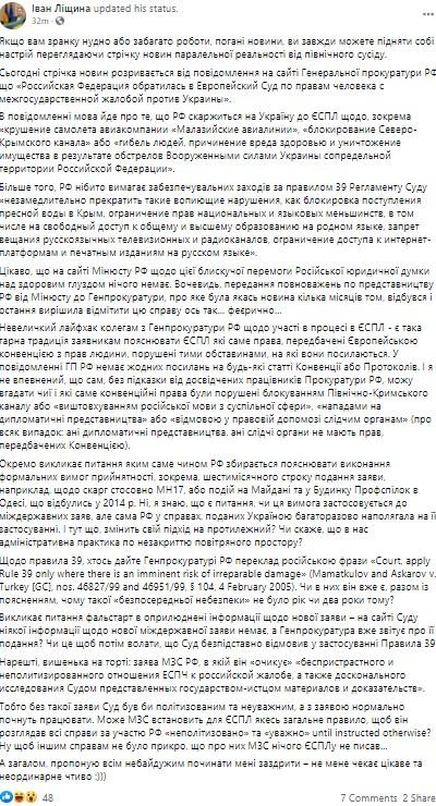 #новости | Россия пожаловалась на Украину в ЕСПЧ, хочет воду в Крым. Малюська заявил – РФ проиграет - новости Украины, Политика