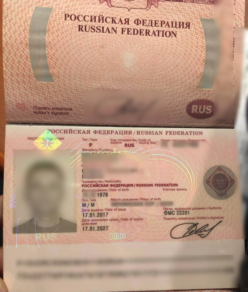 """Показали """"крымские"""" паспорта: 12 российским морякам запретили въезд в Украину"""