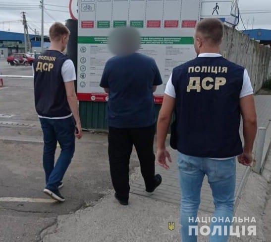 """Полиция вытурила в Молдову """"авторитета"""", который """"курировал"""" вымогательства на Николаевщине (ФОТО) 1"""