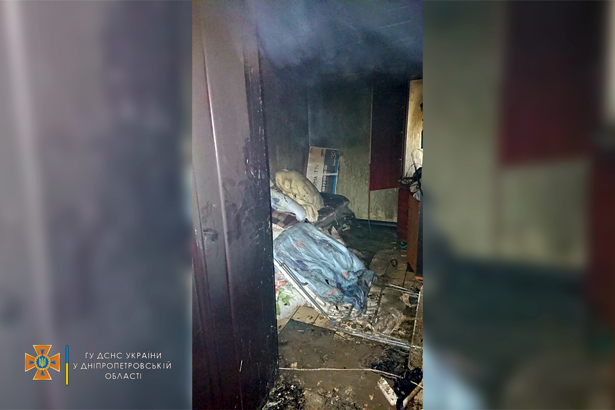 В Кривом Роге произошел пожар в доме престарелых: фото и видео