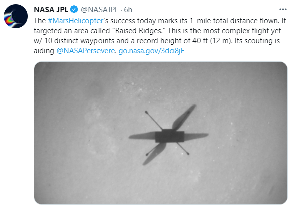 Марсианский вертолет совершил самый длинный и высокий полет