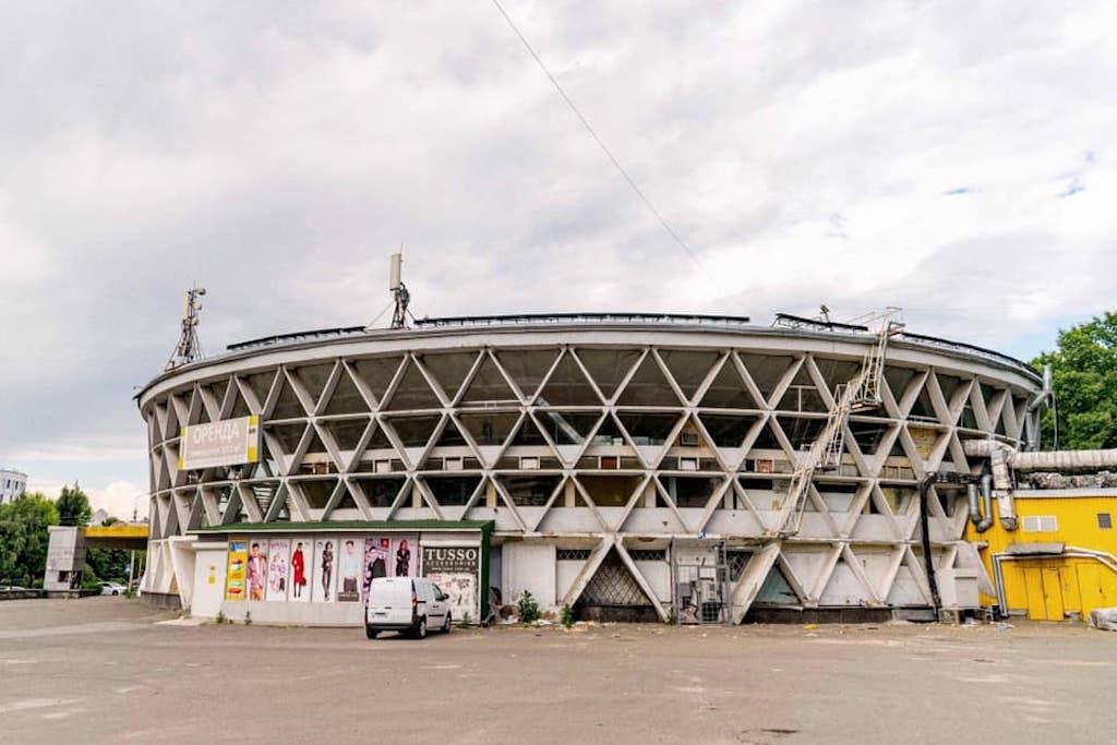 Фото: kyiv.depo.ua