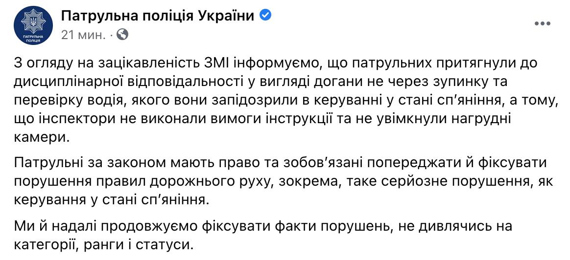 В полиции пояснили, за что наказали патрульных в истории с депутатом Брагаром