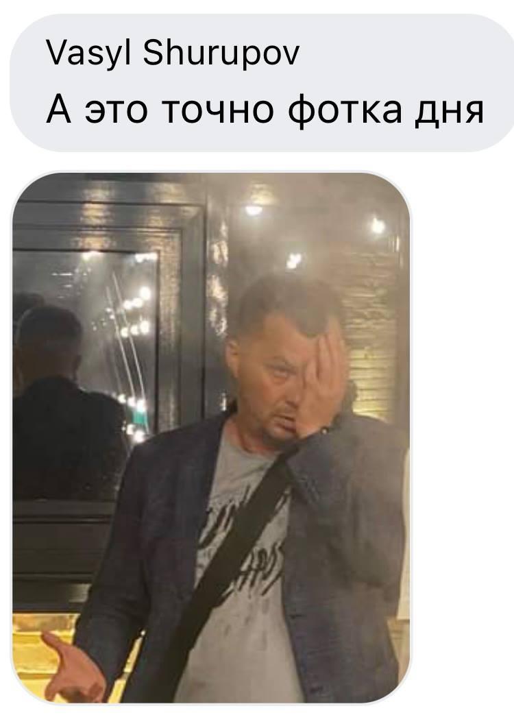 Повреждена бровь. Данилюк подрался с Миловановым на своем дне рождения – УП