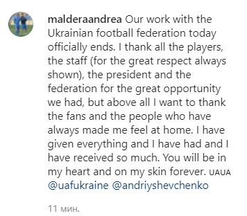 Шевченко объявил об окончании контракта со сборной: Всем спасибо, это была усердная работа