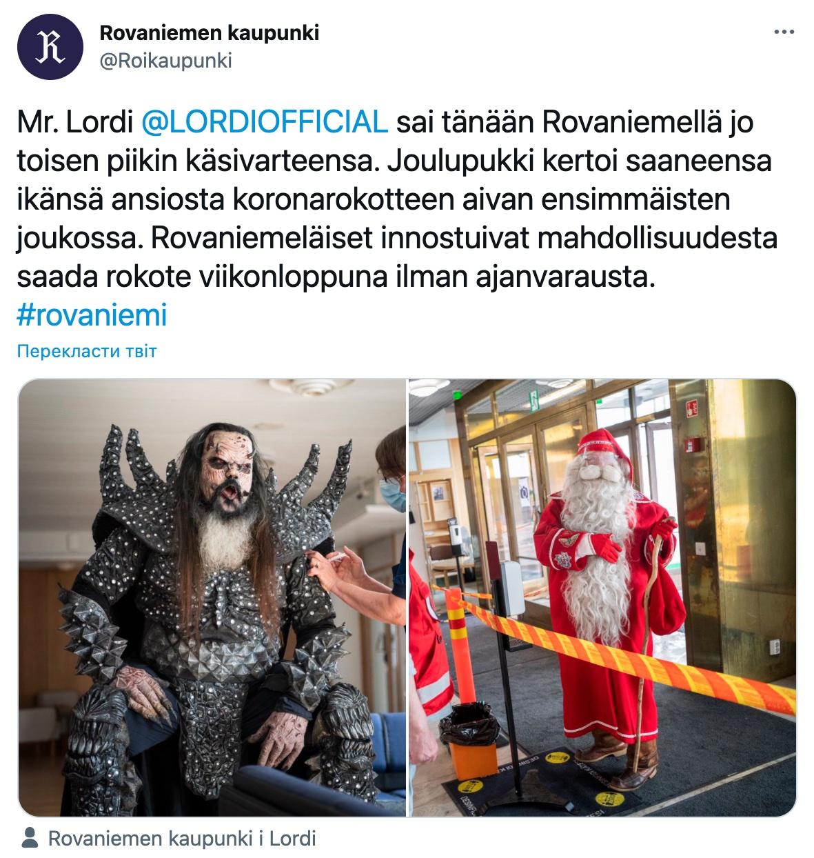 В Финляндии демонический рок-идол Lordi и местный Санта Клаус привились от COVID-19: фото
