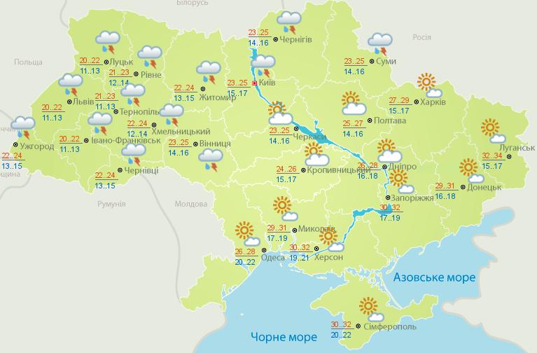 В ближайшие дни жара в Украине спадет: карта погоды