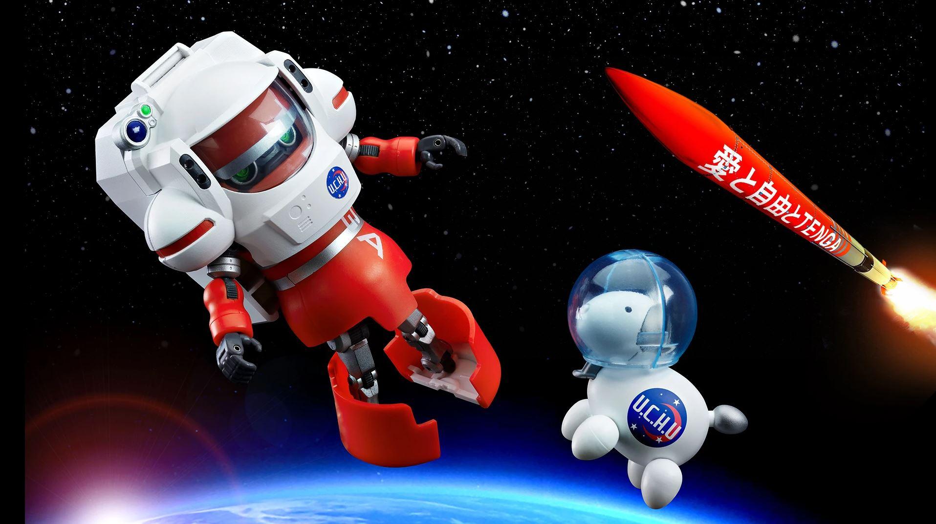 Нажмите выше, чтобы увеличить картинку Interstellar Technologies
