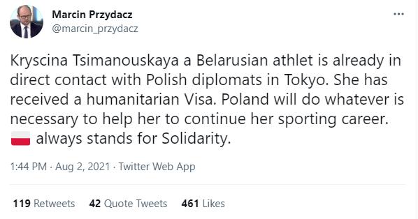 Спортсменка, которую хотели вывезти в Беларусь, находится в посольстве Польши в Токио