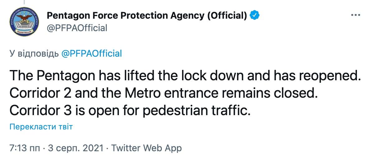 Возле Пентагона стреляли, здание блокировали, есть пострадавшие