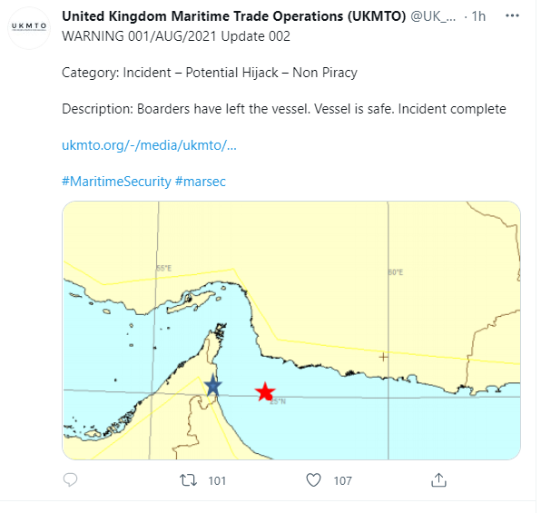 В Оманском заливе захвачен танкер, подозревают Иран