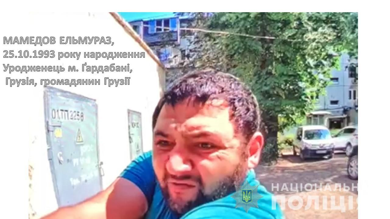 Убийство во дворе жилого дома в Одессе. Полиция назвала имя подозреваемого: фото, видео
