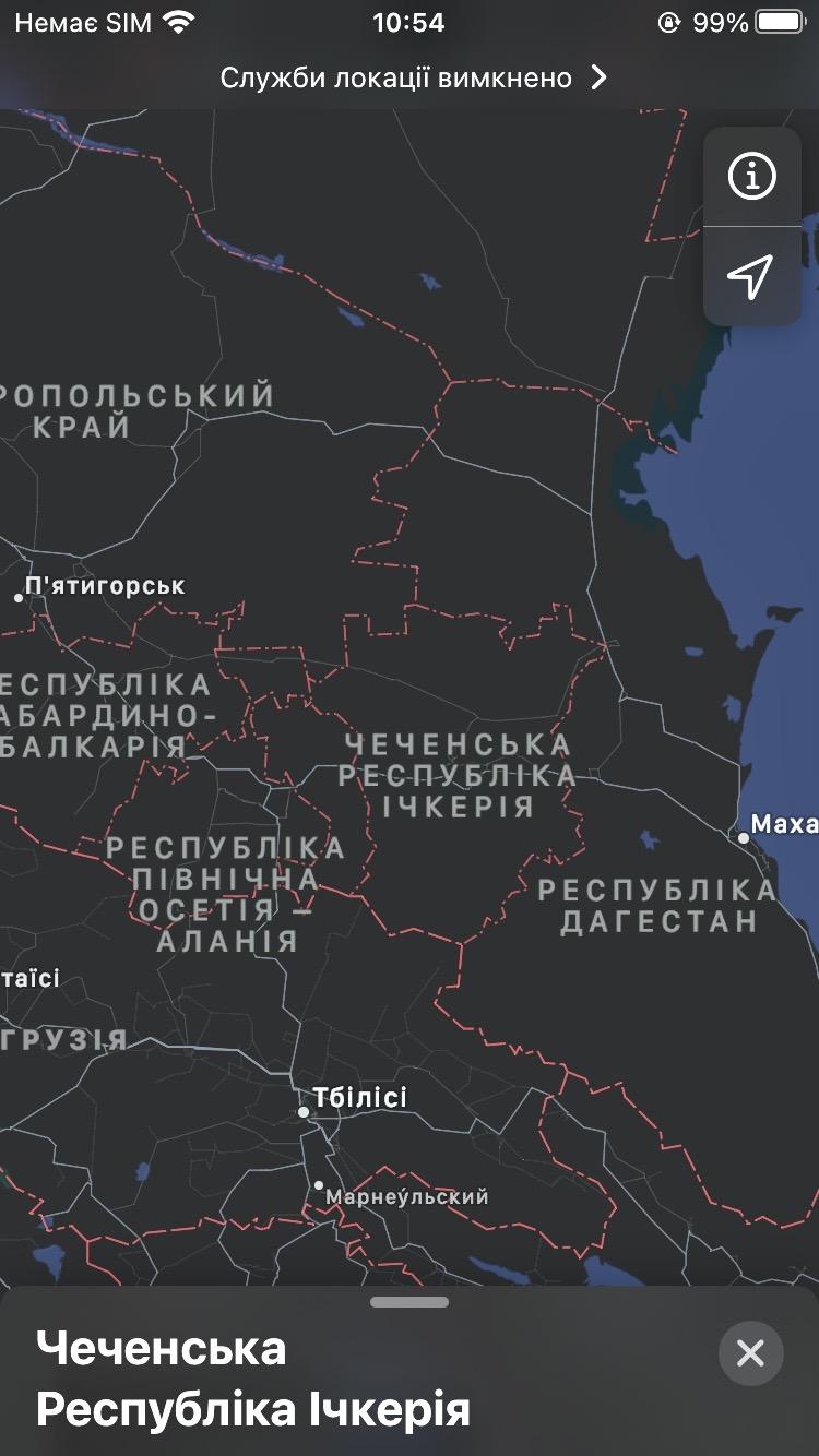 """В украинской версии Apple Maps Чечня – """"Чеченская Республика Ичкерия"""": карта"""