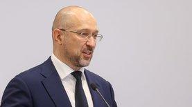 Минэкономики начало искать независимых членов в набсовет Нафтогаза