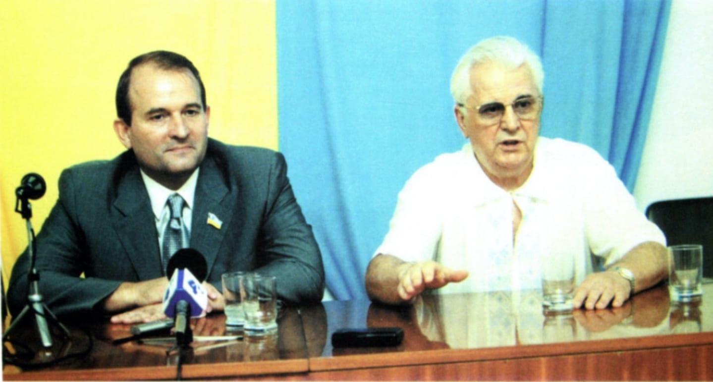 Виктор Медведчук и Леонид Кравчук (фото из личного архива Кравчука)