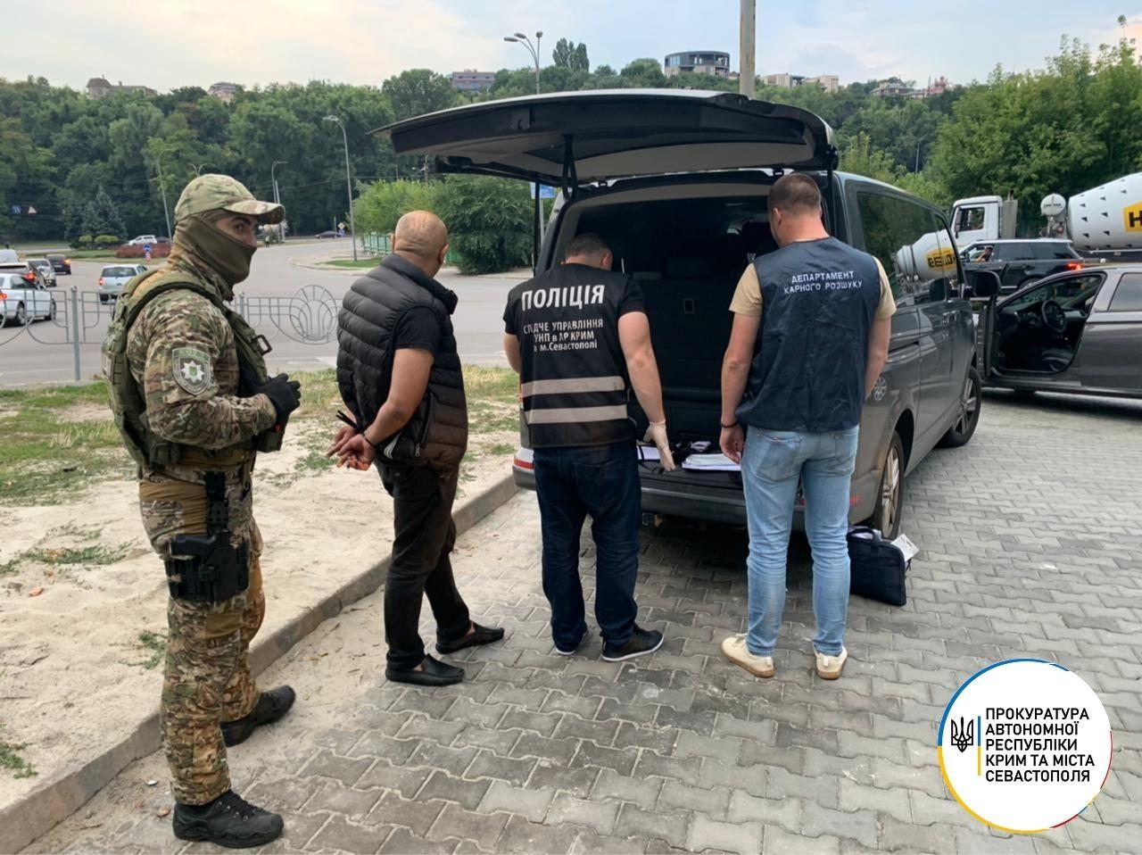 В Украину через Крым пытались переправить около $1 млн. фальшивых долларов (ФОТО) 1
