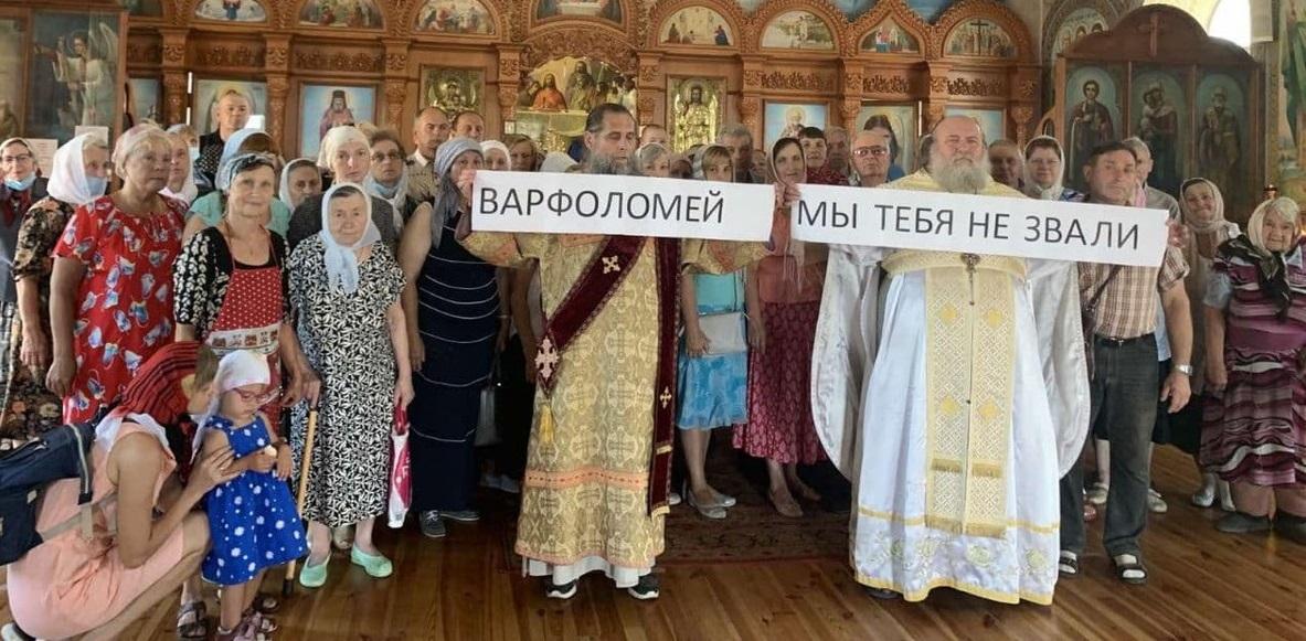 РПЦ впервые за бортом. Патриарх Варфоломей едет в Украину: зачем и что это дает