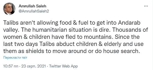 """Талибы похищают детей и пожилых и используют их как """"щиты"""" – вице-президент Афганистана"""