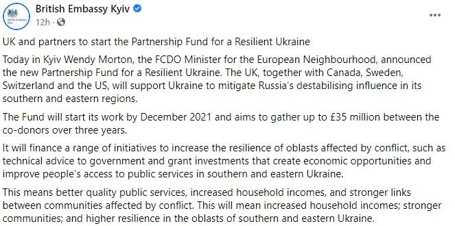 США, Великобритания и еще три страны создадут новый фонд для Украины