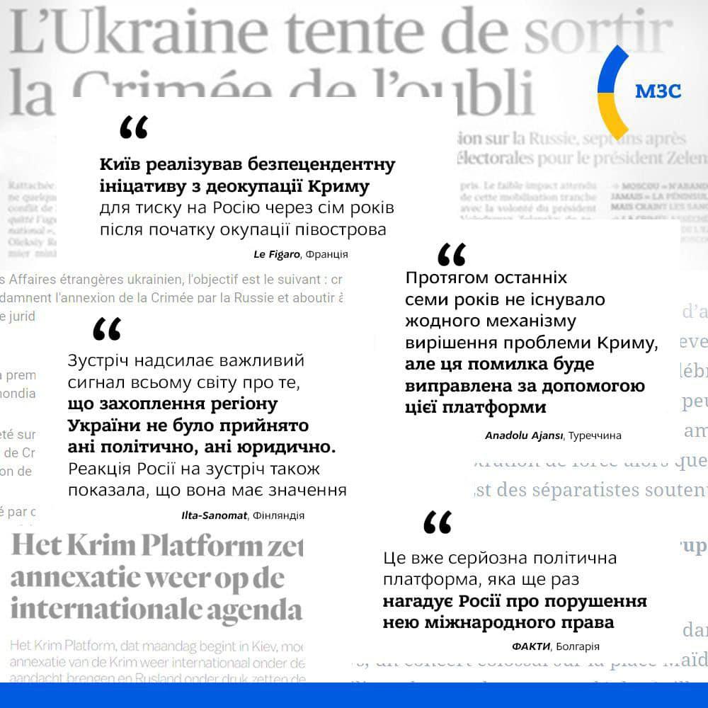Крымская платформа наделала шума. 300 статей по всему миру – от Америки до Азии